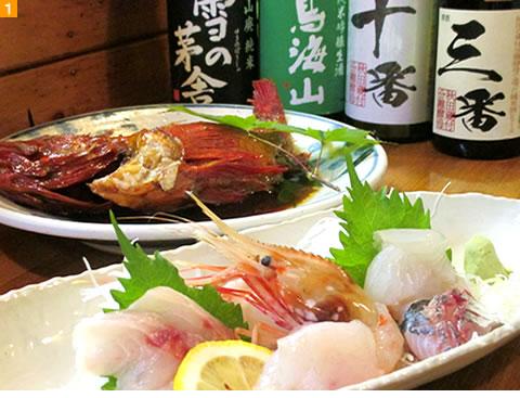 新鮮な鮮魚。