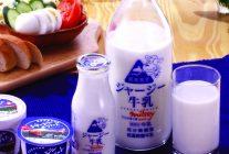 ジャージー牛乳製品