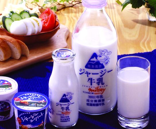 ジャージ-牛乳製品