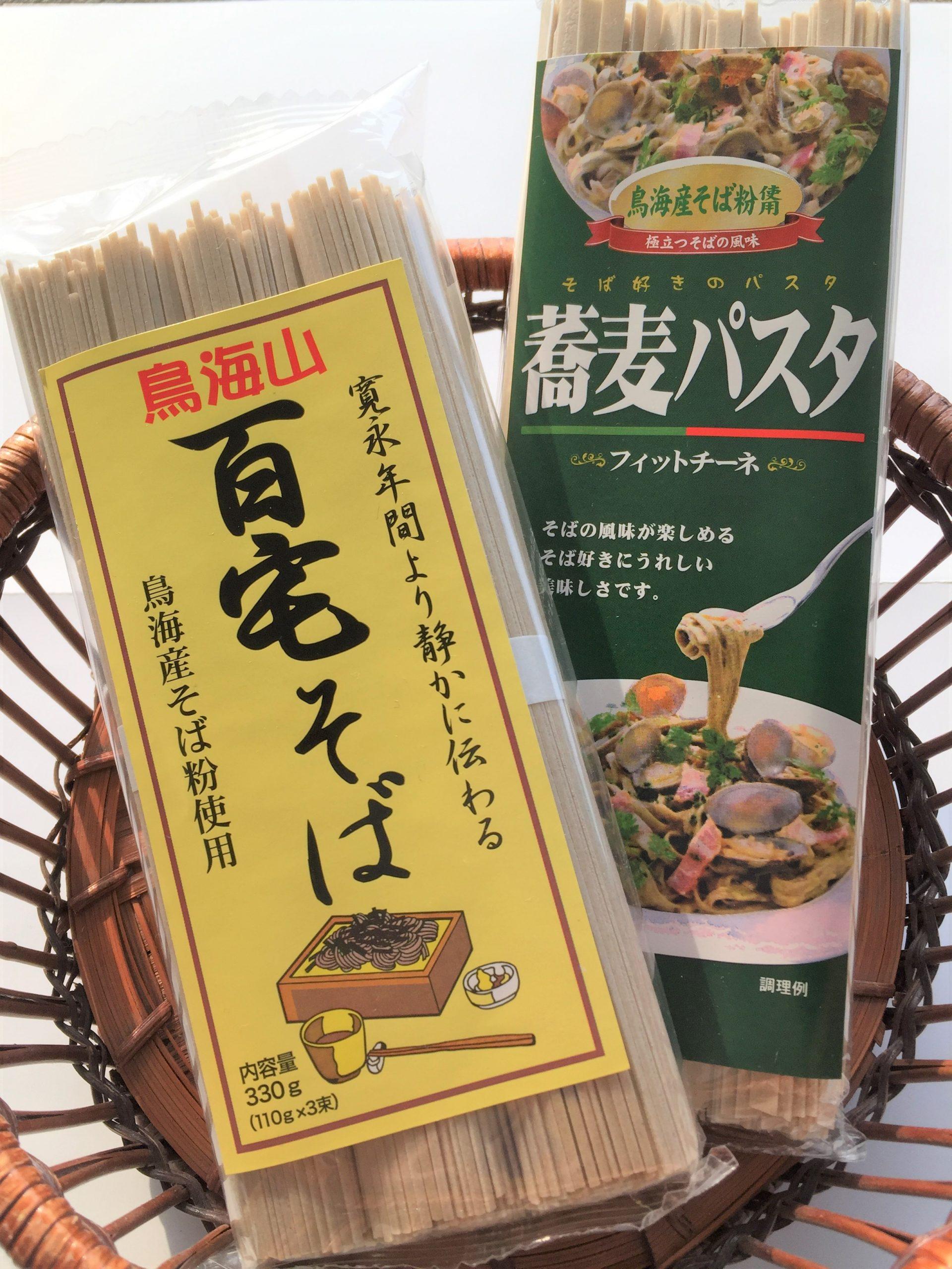 百宅そば・蕎麦パスタ