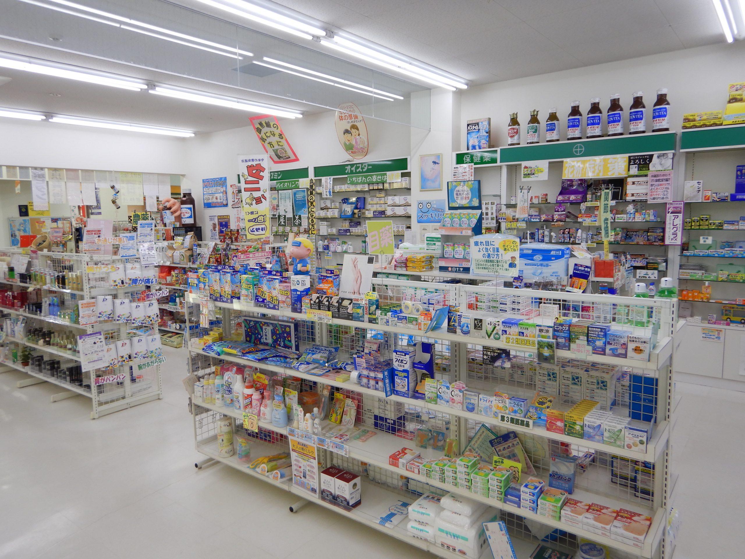 コマツ薬店