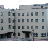 本荘ステーションホテル